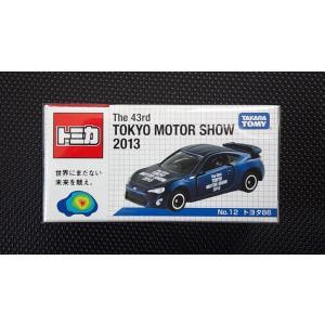 トミカ《第43回 東京モーターショー 2013年》No12【トヨタ86】|hobby1987