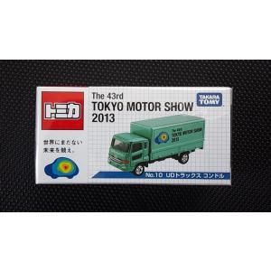 トミカ《第43回 東京モーターショー 2013年》No10【UDトラック コンドル】|hobby1987
