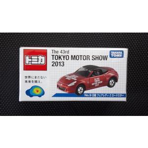 トミカ《第43回 東京モーターショー 2013年》No9【日産フェアレディZ ロードスター】|hobby1987