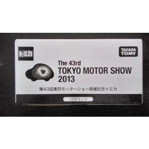 トミカ 第43回 東京モーターショー (2013) 開催記念 12台セット《大箱本体未開封》|hobby1987