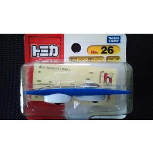 メーカー: タカラトミー カラー:    ブルー/ホワイト JANコード: 490481047397...