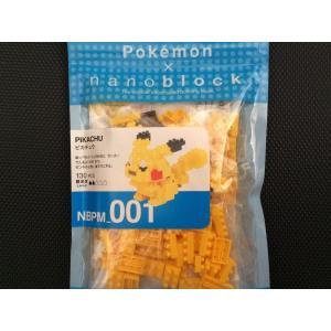 nanoblock ナノブロック ポケットモンスター 『ピカチュウ』NBPM-001|hobby1987