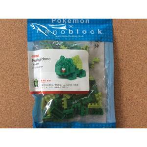 nanoblock ナノブロック ポケットモンスター『フシギダネ』MBPM-003|hobby1987