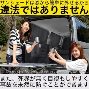 ハイエース 200系 4型 対応 車 カーテン いらず サンシェード フロント用 HIACE 日本製 内装 車中泊 遮光 日除け 盗難防止 アウトドア 『01s-a002-fu』 TOYOTA hobbyman 03