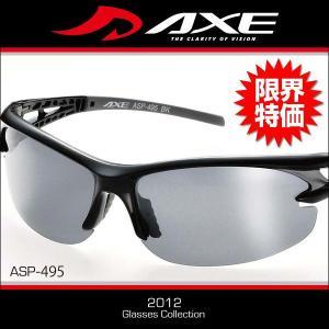 【AXE】アックス スポーツサングラス AS...の関連商品10