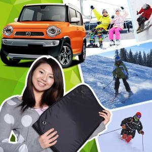 関連キーワード:ビンティング メンテナンス アクセサリー スキーセット ストック スキー板ケース ボ...
