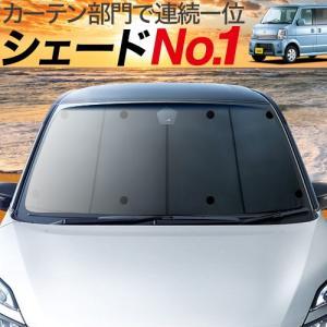 車中泊 NV100 クリッパー リオ DR64W系 カーテン...