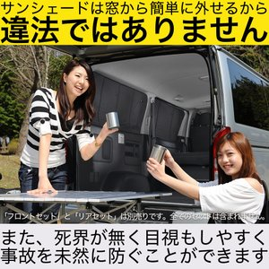 N-WGN JH1/2系 車 カーテン いらず サンシェード リア用 日本製 内装 車中泊 遮光 日除け 盗難防止 アウトドア 『01s-c018-re』 HONDA ホンダ|hobbyman|03