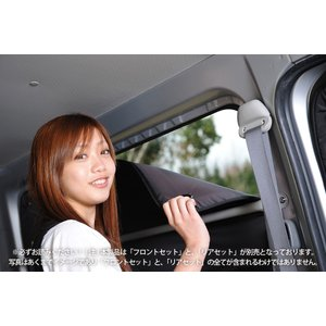 N-WGN JH1/2系 車 カーテン いらず サンシェード リア用 日本製 内装 車中泊 遮光 日除け 盗難防止 アウトドア 『01s-c018-re』 HONDA ホンダ|hobbyman|04