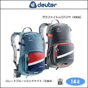 【ポイント10倍】deuter【ドイター】 バイク 1 14 【バックパック】