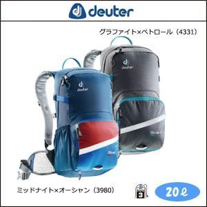【ポイント10倍】deuter【ドイター】 バイク 1 20 【バックパック】