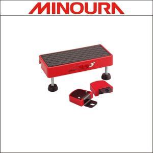 MINOURA【ミノウラ】フットステップ&フロントガードセット【MOZ-ROLLERオプション】