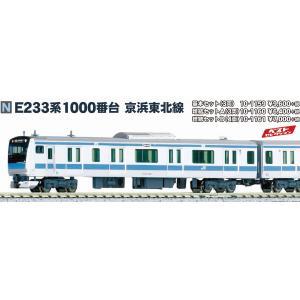 E233系1000番台京浜東北線 増結セットA(3両)   KATO   10-1160