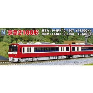京急2100形 増結セット(4両)   KATO    10-1308