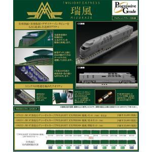 87系(TWILIGHT EXPRESS 瑞風)増結セット(5両)  TOMIX   98332