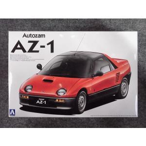 青島文化教材社 1/24 ザ ベストカーGT No.42 オートザムAZ-1 / BEST-GT42
