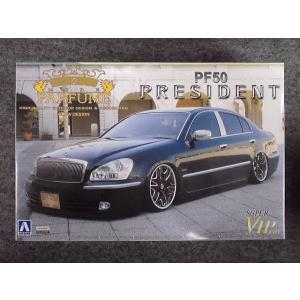 No.086 モードパルファム PF50 プレジデント|hobbyshopkidsdragon