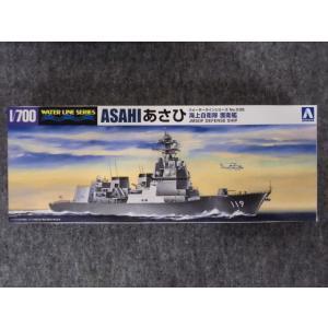 No.034 海上自衛隊 護衛艦 あさひ DD-119|hobbyshopkidsdragon