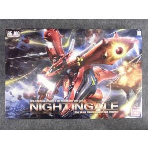 バンダイ 1/100 RE No.001 MSN-04II ナイチンゲール|hobbyshopkidsdragon