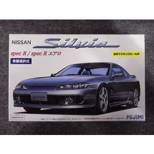 No.ID-024 NISSAN S-15シルビア スペックR/スペックRエアロ|hobbyshopkidsdragon
