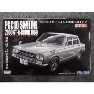 No.ID-03 PGC-10 スカイライン GT-R 4ドア|hobbyshopkidsdragon