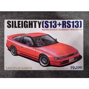 フジミ 1/24 ID96 シルエイティー S13+RS13