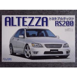 No.ID-020 トヨタ アルテッツァ RS200 サスダウンパーツ付き|hobbyshopkidsdragon