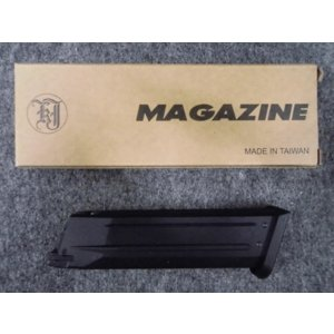 CZ−P09 Duty用 スペアマガジン 装弾数25発|hobbyshopkidsdragon