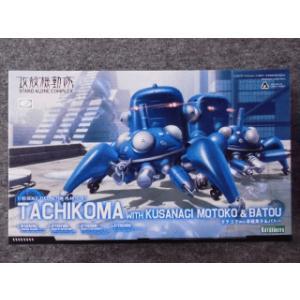 コトブキヤ 1/35 攻殻機動隊シリーズ タチコマwith草薙素子&バトー|hobbyshopkidsdragon