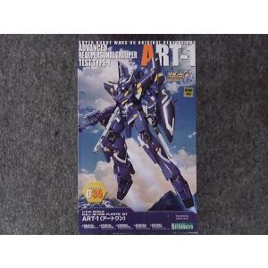 コトブキヤ 1/144 スーパーロボット大戦シリーズ No.035 ART-1|hobbyshopkidsdragon