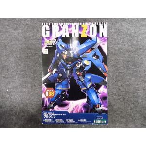 コトブキヤ ノンスケール スーパーロボット大戦シリーズ No.038 グランゾン|hobbyshopkidsdragon
