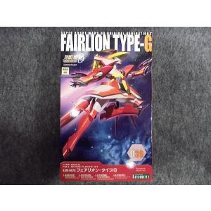コトブキヤ 1/144 スーパーロボット大戦シリーズ No.039 フェアリオン タイプG|hobbyshopkidsdragon