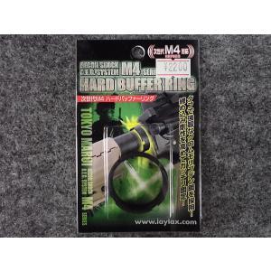 次世代M4 ハードバッファーリング|hobbyshopkidsdragon