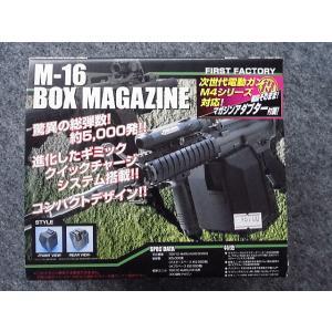 M16 BOXマガジン(次世代M4用アダプタ付き)|hobbyshopkidsdragon