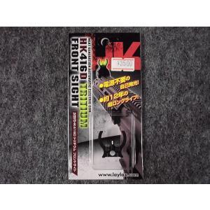 マルイ HK416D トリチウム フロントサイト|hobbyshopkidsdragon