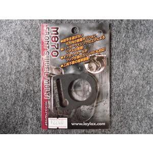 M870 フロントスイベル/マルチ|hobbyshopkidsdragon