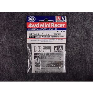 No.15403 2段アルミローラーセット(9-8mm)|hobbyshopkidsdragon