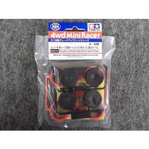 No.95370 限定商品 スーパーX・XX大径ローハイトタイヤ&カーボン強化ホイール hobbyshopkidsdragon