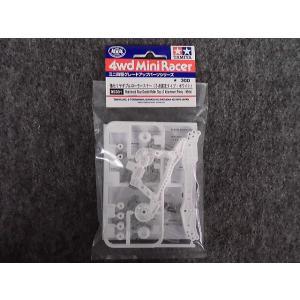 No.95381 限定商品 強化リヤダブルローラーステー(3点固定タイプ・ホワイト) hobbyshopkidsdragon