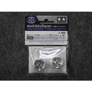 No.95395 特別企画商品  HG スーパーX・XXローハイトタイヤ用アルミホイール (2本) hobbyshopkidsdragon