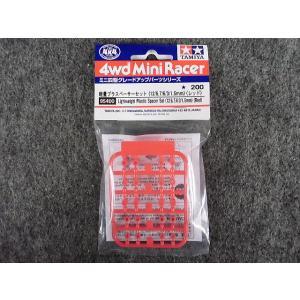 No.95400 特別企画商品 軽量プラスペーサーセット (12/6.7/6/3/1.5mm)(レッド) hobbyshopkidsdragon