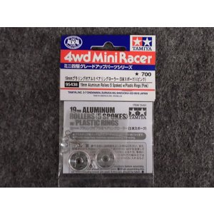 No.95438 特別企画商品  19mmプラリング付アルミベアリングローラー(5本スポーク/ピンク)|hobbyshopkidsdragon