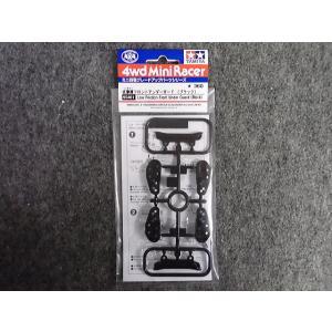 No.95461 特別企画商品 低摩擦フロントアンダーガード(ブラック)|hobbyshopkidsdragon