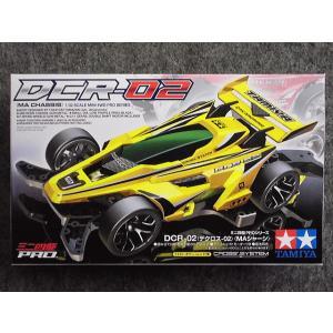 No.18650 DCR-02(デクロス-02)|hobbyshopkidsdragon