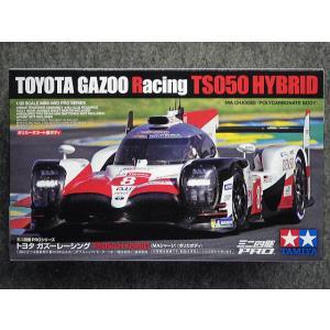 No.18652 トヨタ ガズーレーシング TS050 HYBRID|hobbyshopkidsdragon