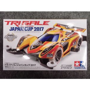 No.95100 特別限定モデル トライゲイル  ジャパンカップ 2017|hobbyshopkidsdragon