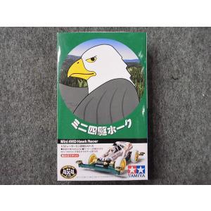No.18087 ミニ四駆ホーク|hobbyshopkidsdragon