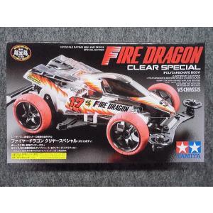 No.95337 特別仕様モデル ファイヤードラゴン クリヤースペシャル|hobbyshopkidsdragon