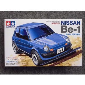 No.95477 特別企画商品 ニッサン Be-1 ブルーバージョン|hobbyshopkidsdragon