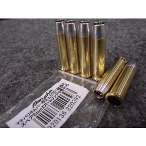 マテバリボルバー用 Xカートリッジ 6発セット(6mmBB弾)|hobbyshopkidsdragon